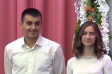 Оглашение Медведика Романа и Гузаревич Юлии