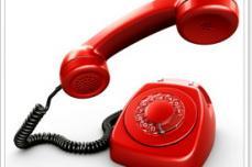С 5 апреля в церкви изменились номера телефонов