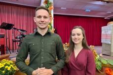 Оглашение Самайловича Виталия и Черноголовой Екатерины