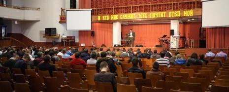 Республиканская конференция молодежных служителей прошла в Минске