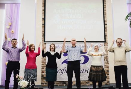 Республиканская конференция для слабослышащих прошла в «Гефсимании»
