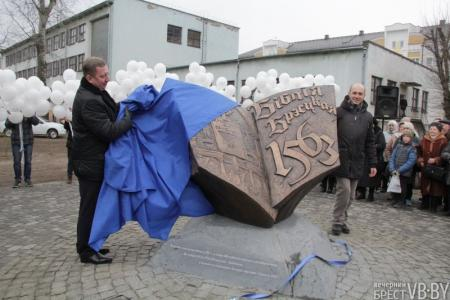 В Бресте открыт памятник Библии