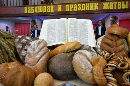Праздник жатвы. Церковь поблагодарила Бога за плоды земли