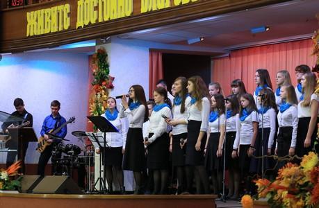 В церкви прошла подростковая конференция ОЦХВЕ