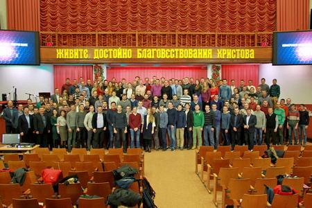 Завершилась конференция для лидеров молодежи ОЦХВЕ