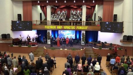 Церковь «Благодать» отпраздновала Рождество Иисуса Христа