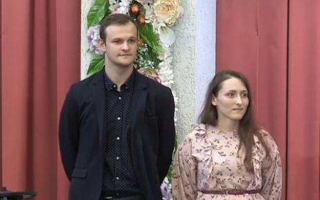 Оглашение Микулича Дмитрия и Горобец Марты