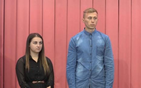 Оглашение Шавловского Сергея и Мороз Жанетты