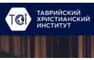 В Украине евангельский институт получил официальный статус учебного заведения