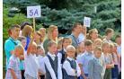 Церковь благословила детей и молодежь на предстоящий учебный год